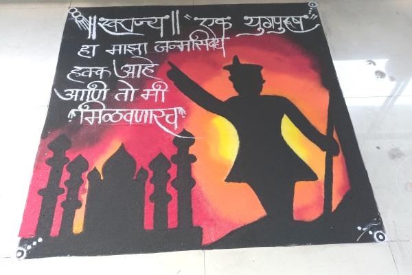 Avishkar Event